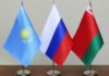 Евразийский Союз будет строить свою работу на принципах ВТО – Путин