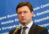 Александр Новак: Достигнуты базовые условия для возобновления поставок газа на Украину