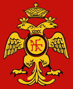 Palaeologoi_eagle_XV_c