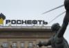 В санкционный список Канады вошли Иосиф Кобзон, глава «Ростеха» Сергей Чемезов и компания «Роснефть»