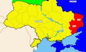 Новороссия или особый статус Донбасса?