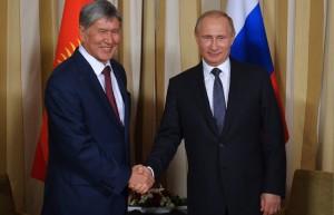Киргизия может вступить в Евразийский экономический союз