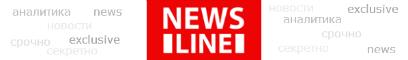 newsline_banner_60