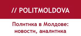 Политика в Молдове