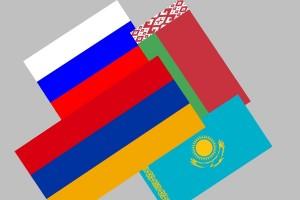 Армения ТС1