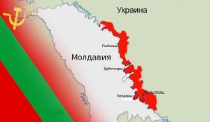 Приднестровье2