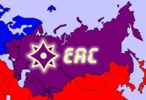 Евразийство