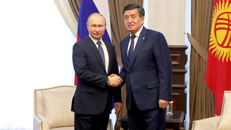 Фото: пресс-служба администрации президента РФ/kremlin.ru