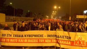 Митинг против НАТО в Греции