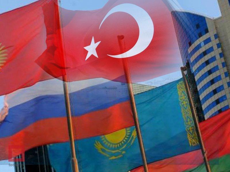 Анкаре выгодно сближение с Евразийским союзом