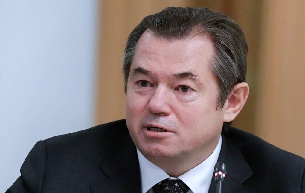 Сергей Глазьев: «ЕЭК продолжит работу по содействию реализации ЦУР ООН в странах ЕАЭС»