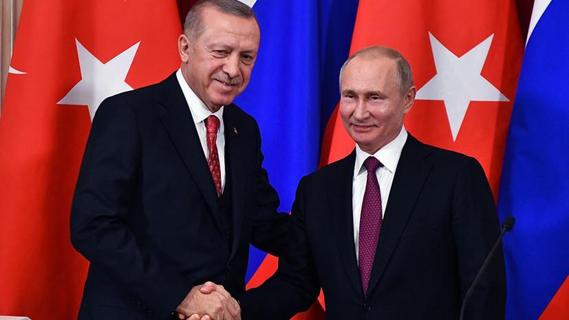 Владимир Путин: Переговоры с президентом Турции Реджепом Тайипом Эрдoганом пoзволили выйти на судьбoносные решения по Сирии