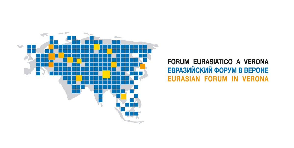 В Вероне подвели итоги XII Евразийского экономического форума