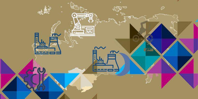 Евразийские компании имеют большие перспективы в ЕАЭС