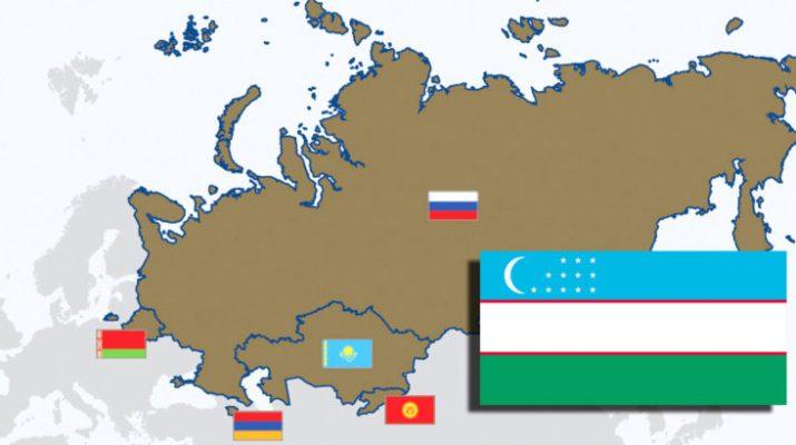 Узбекистан намерен подписать соглашение о ЗСТ с ЕАЭС до конца 2021 года