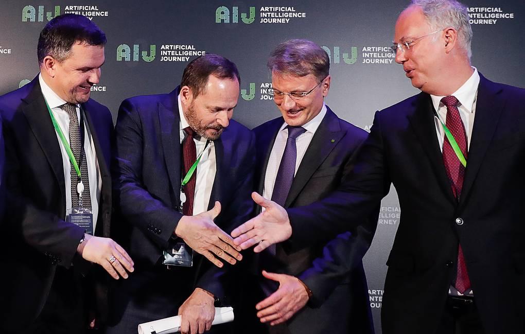 В России создадут альянс в сфере искусственного интеллекта