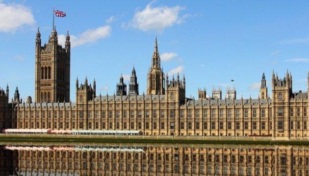 Новым спикером Палаты общин британского парламента избран Линдсей Хойл