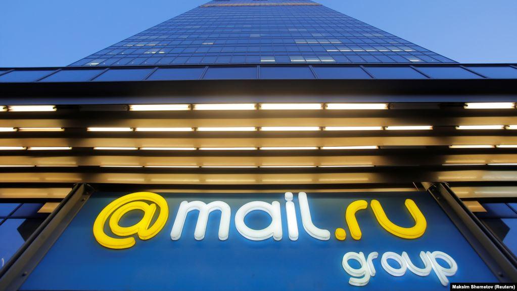 Mail.Ru планирует запустить собственный видеосервис