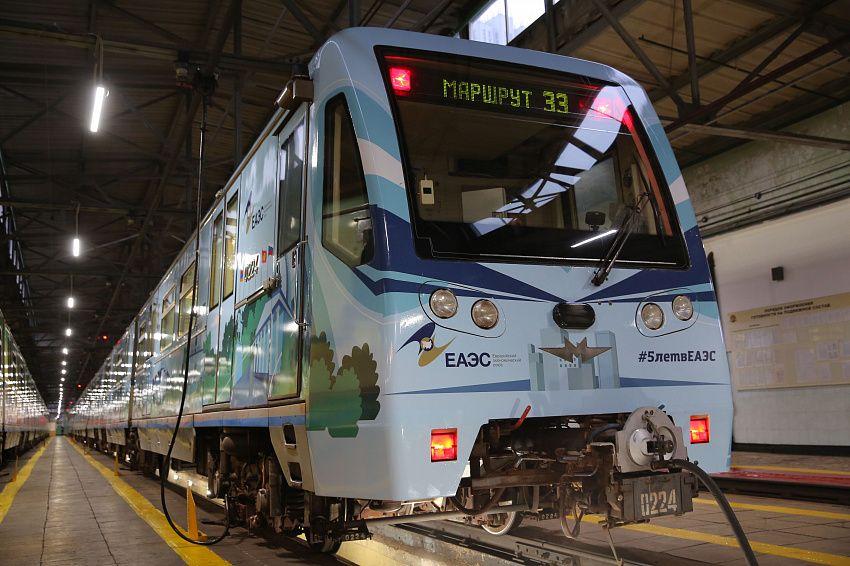 В Москве запущен поезд Евразийского союза