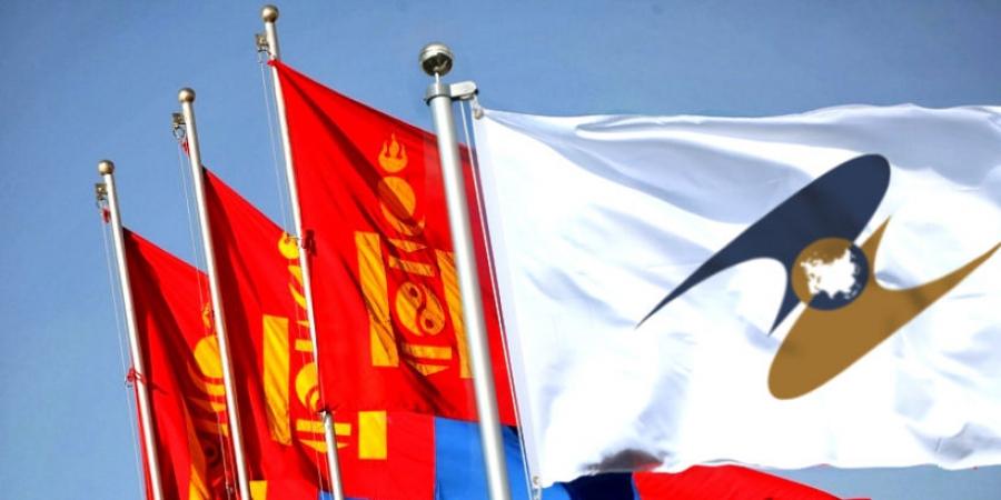 ЕЭК и Правительство Монголии утвердили совместный план мероприятий на 2020-2021 годы
