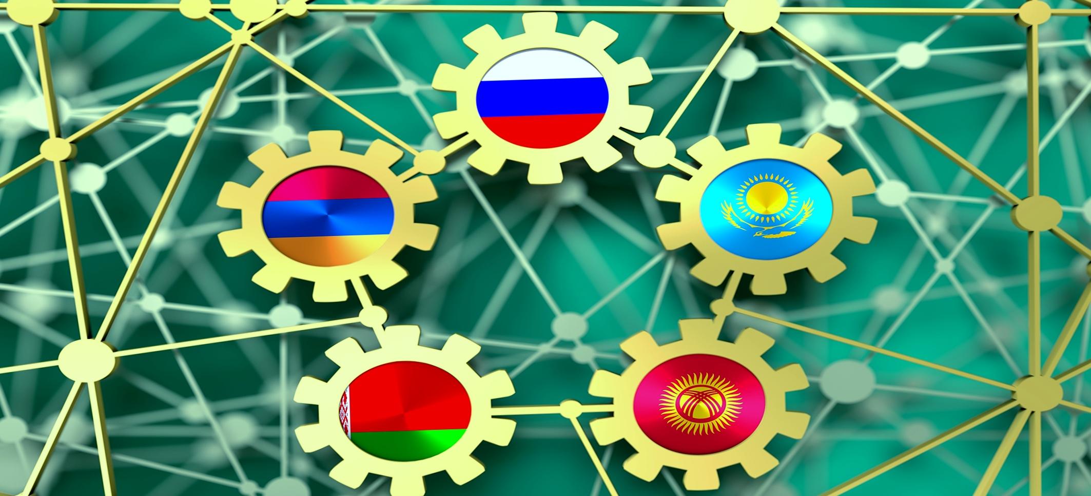 Совет ЕЭК одобрил проект основных ориентиров макроэкономической политики государств ЕАЭС на 2020 – 2021 годы