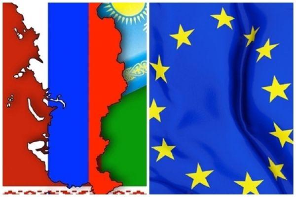 Россия приглашает ЕС присоединиться к Большому Евразийскому партнерству