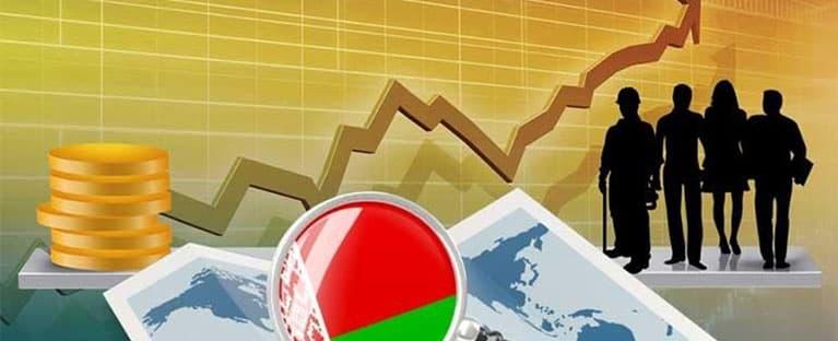 ЕАБР спрогнозировал развитие экономики Беларуси в 2020 году