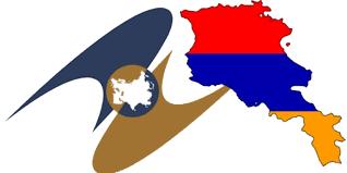 Экономическое чудо - Армения