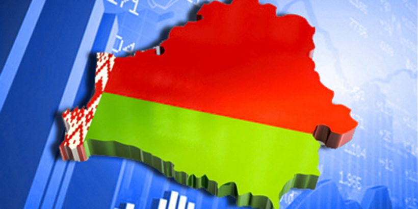 Прогнозы Республики Беларусь на будущий год?