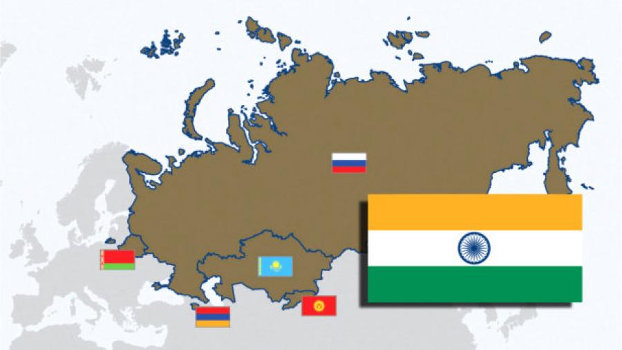 Индия сближается с ЕАЭС для выхода на рынки Центральной Азии
