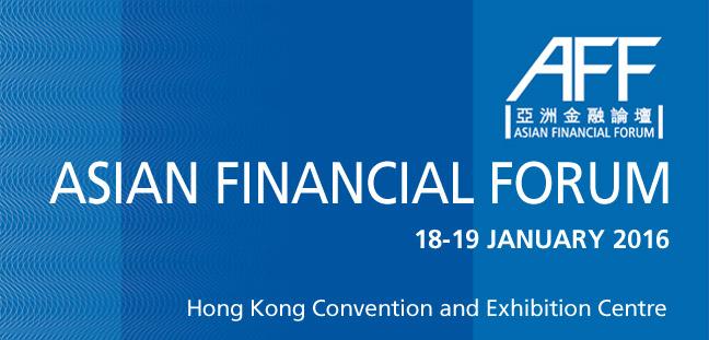 Тенденцию развития рынков рассматривают участники Азиатского финансового форума
