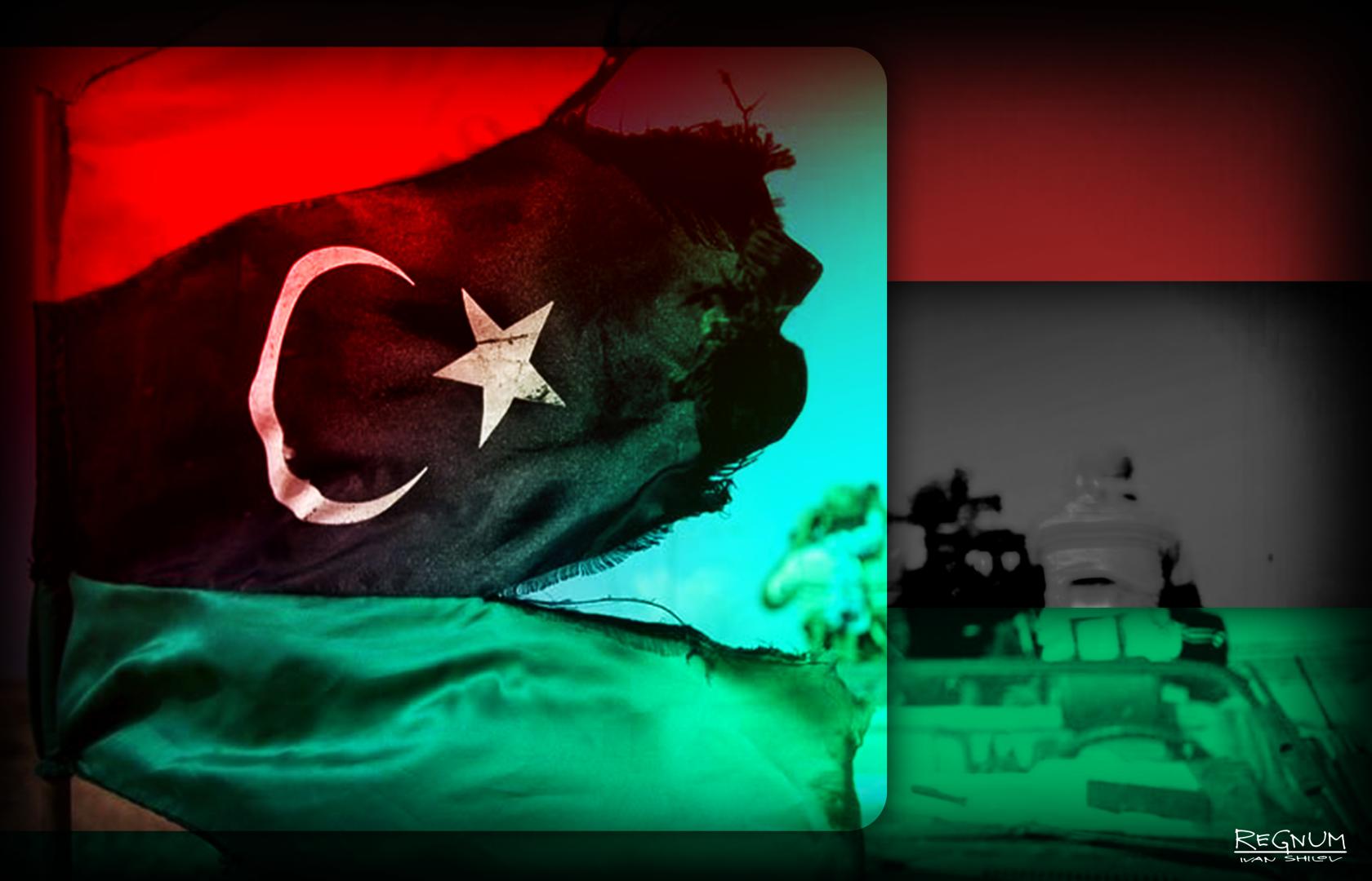 Наследство Каддафи: кто и с какой целью делит Ливию?