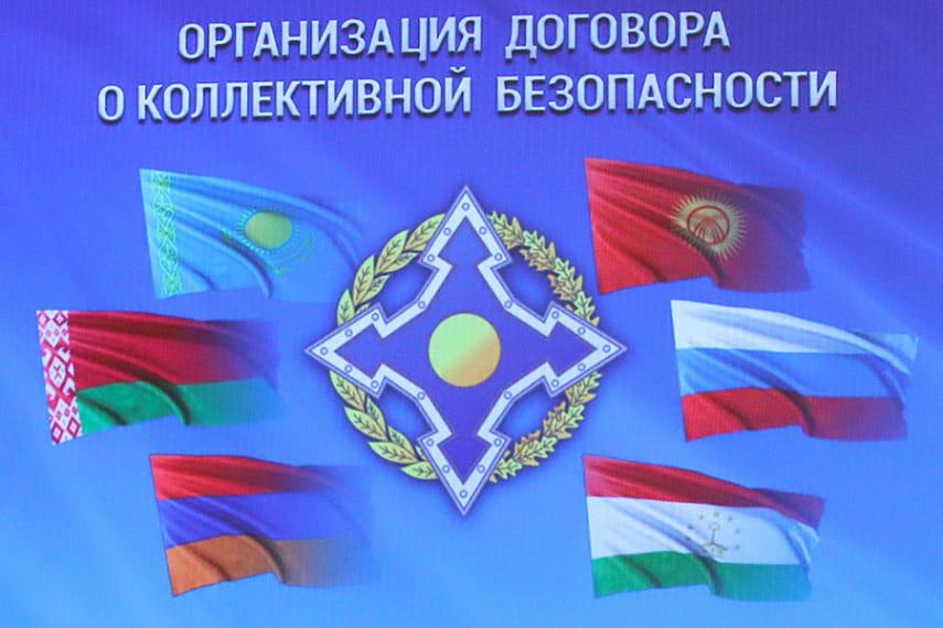 Мажилис Казахстана ратифицировал протокол о поправках Договора о коллективной безопасности