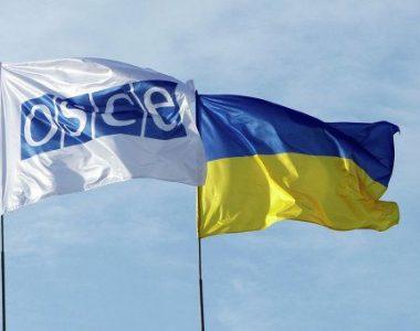 ОБСЕ зафиксировала более 2500 взрывов в Луганске в ходе последнего обострения