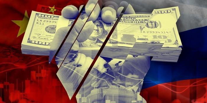 Освобождение от «долларовой зависимости»: опыт Китая и России