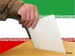 В Иране пройдут парламентские выборы