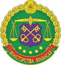 Белорусский Минфин во 2-м квартале собирается разместить в РФ облигации на 10 млрд руб.