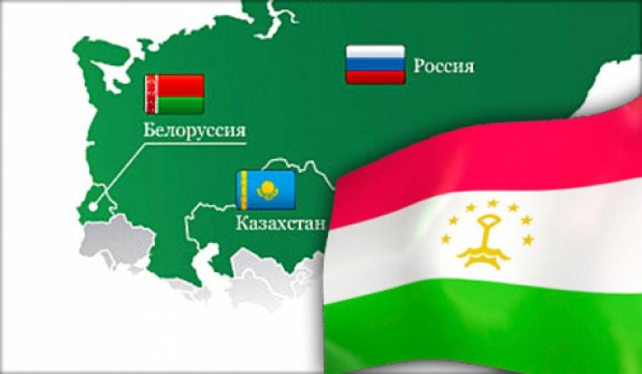 Позиция Таджикистана по вступлению  в ЕАЭС не изменилась