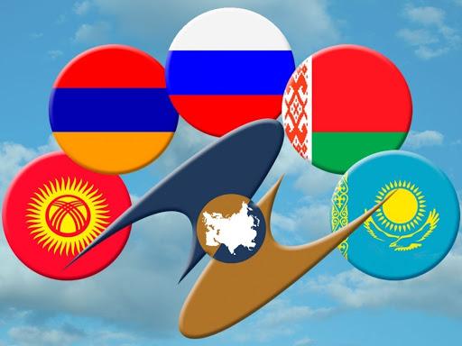 ЕАЭС расширил географию международного сотрудничества
