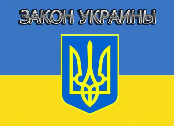 На Украине предлагают наказывать лишением свободы до трех лет за нарушение карантина
