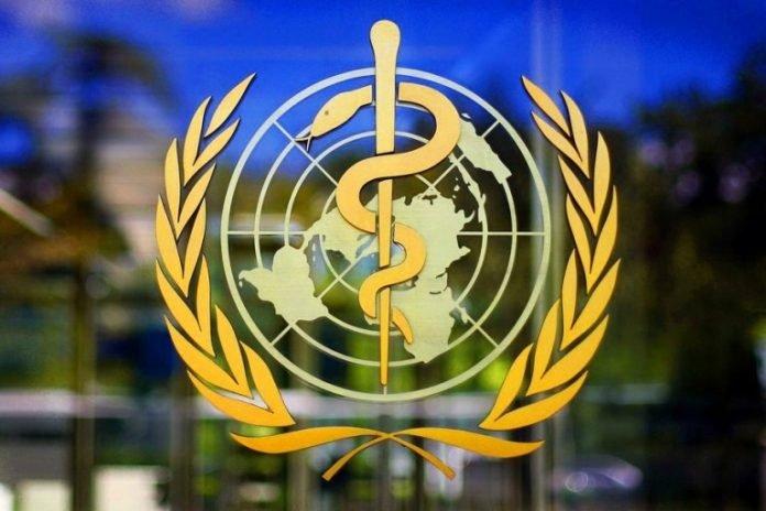 ВОЗ объявила пандемию коронавируса!