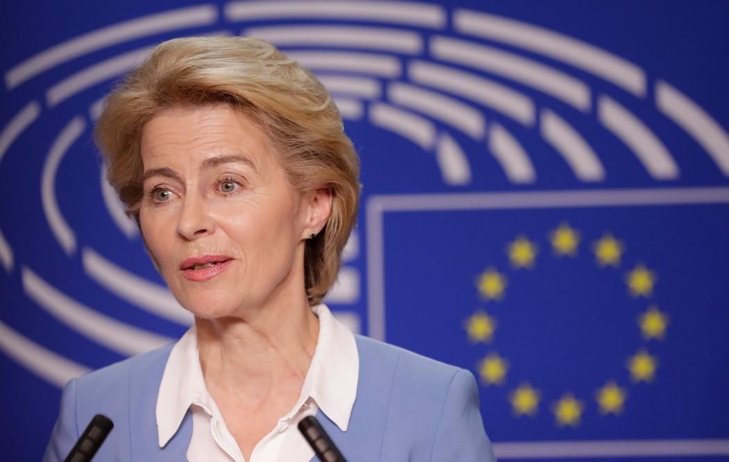 ЕС отменил все меры бюджетной экономии на фоне пандемии