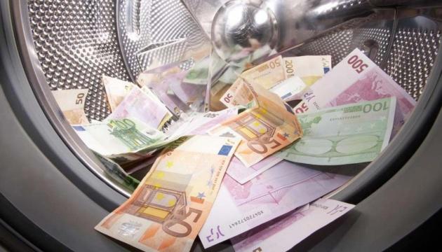 Определение новым схемам отмывания денег