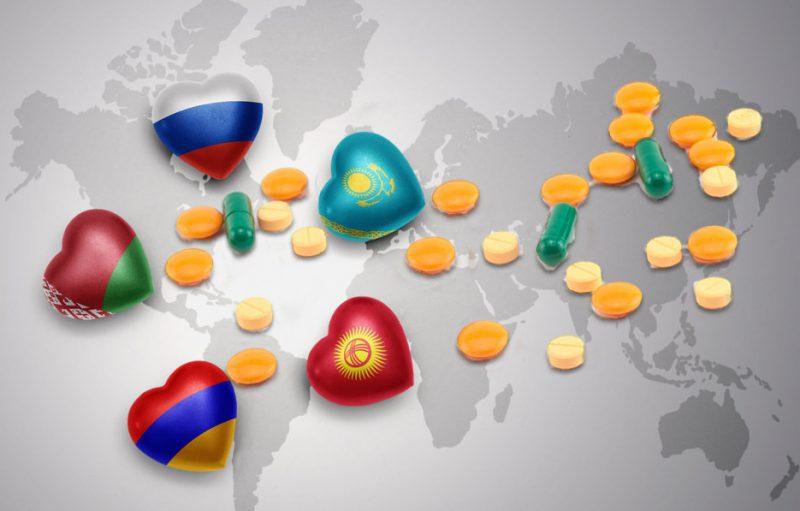 Общий рынок лекарств в ЕАЭС в центре внимания экспертов фармацевтической отрасли