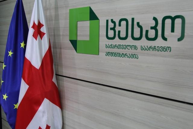 Власть и оппозиция в Грузии договорились о новой модели проведения выборов в 2020 году