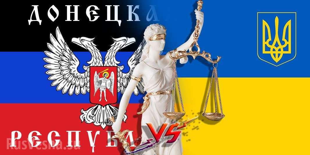 Киев обвинили в фактическом выходе из Минского процесса