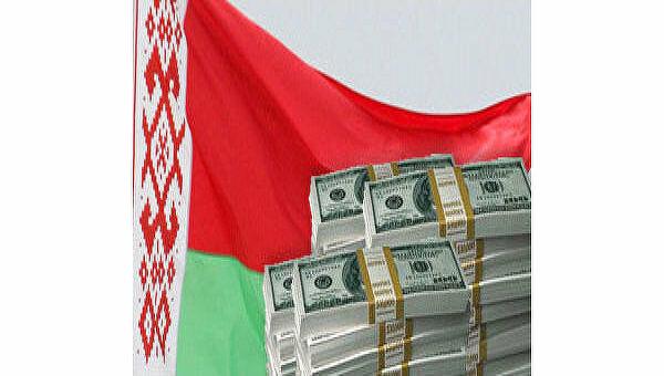 Белоруссия хочет привлечь $2 - 2,5 млрд внешнего финансирования