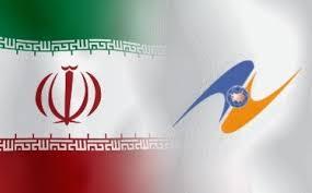 Торговля Ирана и ЕАЭС превысила $1,5 млрд