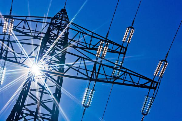 Украина начала применять спецпошлину в размере 65% на электроэнергию и уголь из России