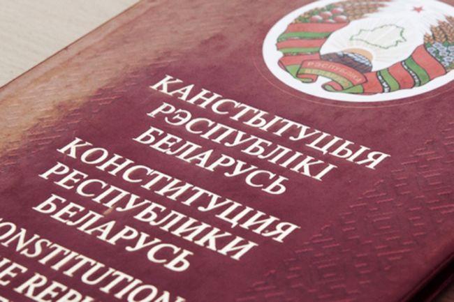 Лукашенко: в ближайшие пять лет в Белоруссии появится новая конституция